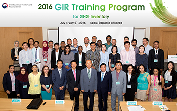 2014 GIR Training Program for GHG Inventory & Mitigation Modeling